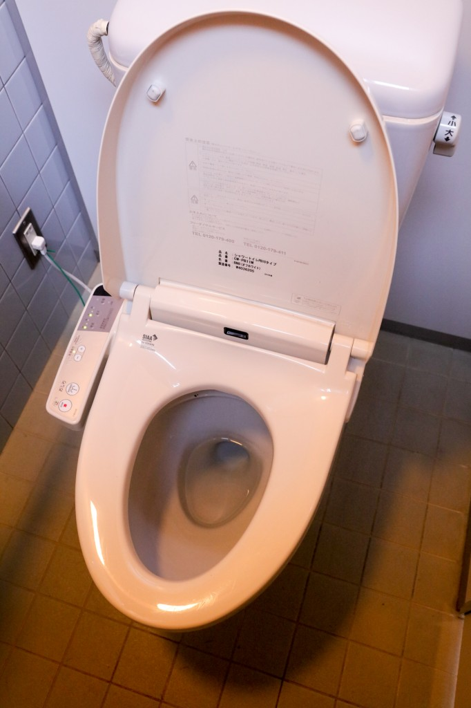うるぎ星の森オートキャンプ場 トイレ1