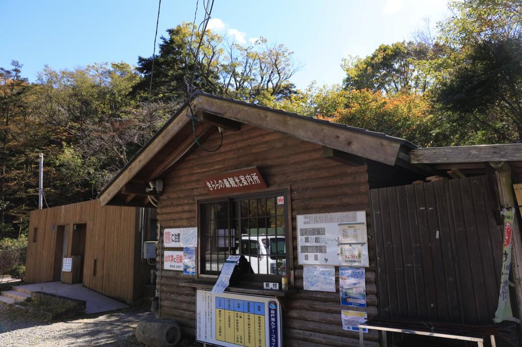 段戸湖駐車場トイレ