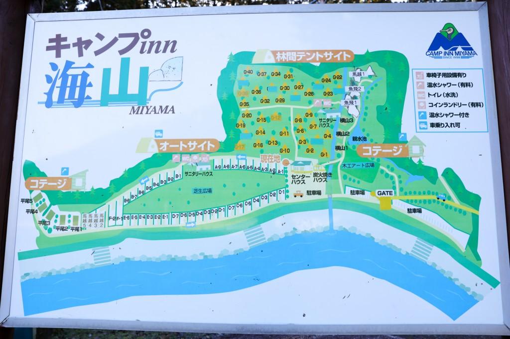 キャンプinn海山 場内地図