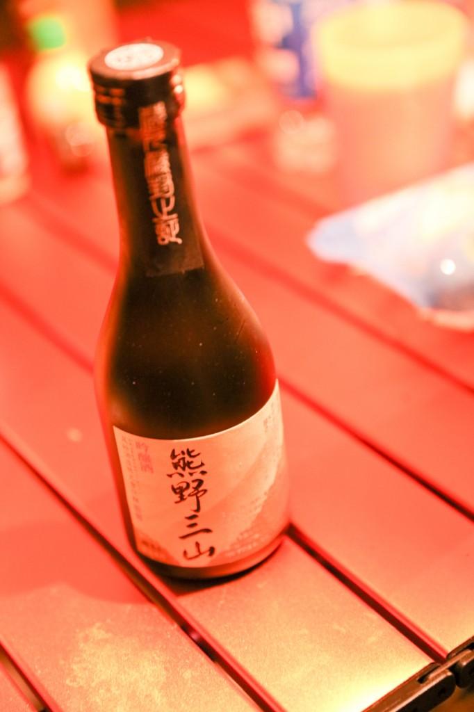 キャンプinn海山 日本酒