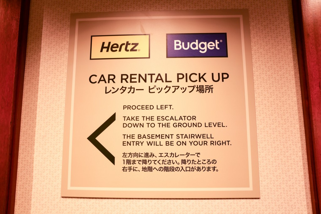 ハーツレンタカー ハイアット・リージェンシー・ワイキキ・リゾート&スパ 2階 案内