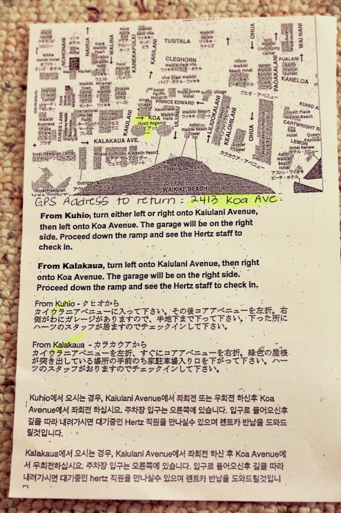 ハーツレンタカー ハイアット・リージェンシー・ワイキキ・リゾート&スパ  案内3