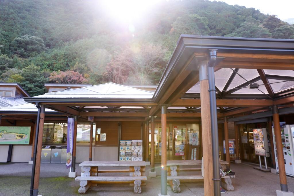 道の駅海山2