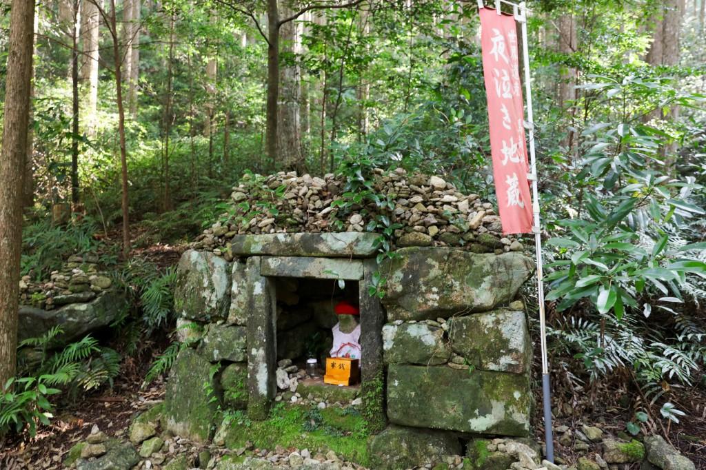 熊野古道 馬越峠 夜泣き地蔵2