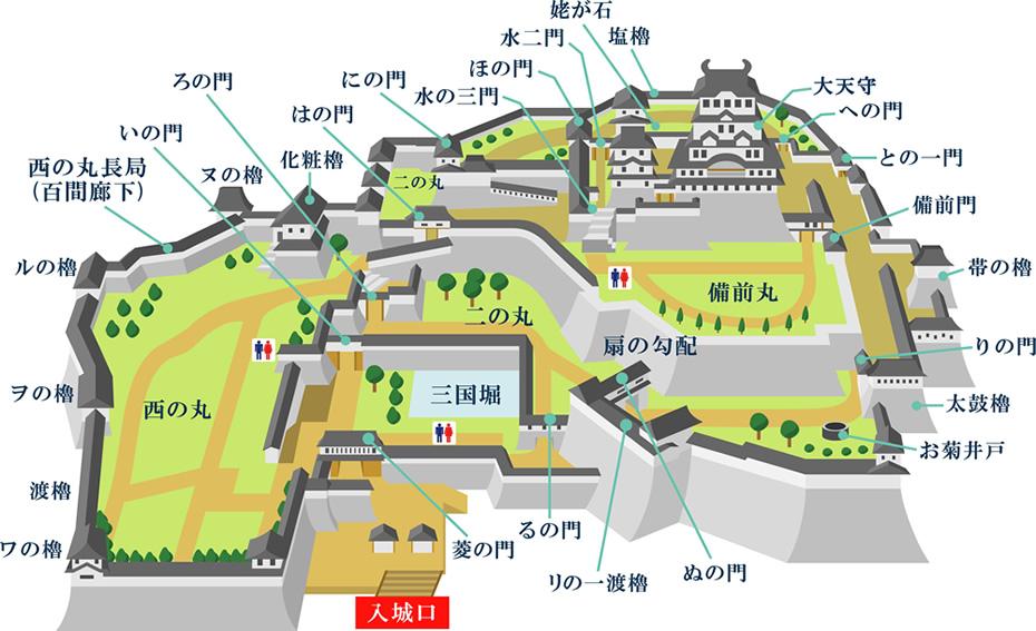 姫路城 案内図