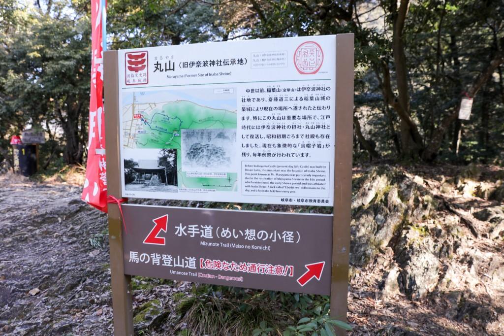 めい想の小径 登山道2