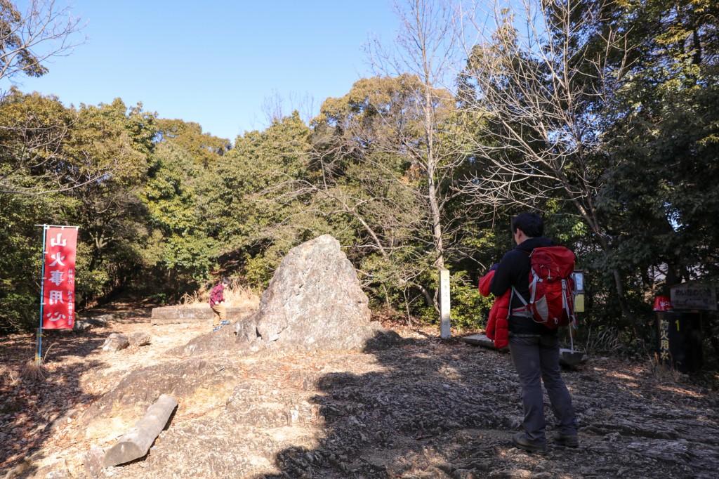 めい想の小径 登山道3