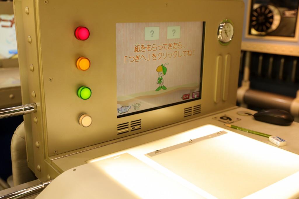 手塚治虫記念館 アニメ制作工房2