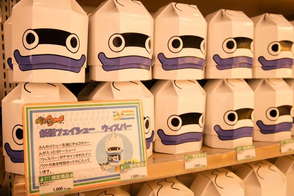 ヨロズマートメイカーズピア名古屋店 ウィスパーシュークリーム