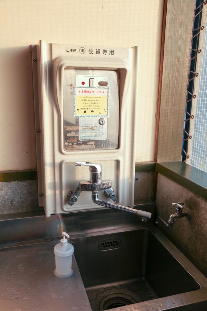 青川峡キャンピングパーク 炊事場 給湯器