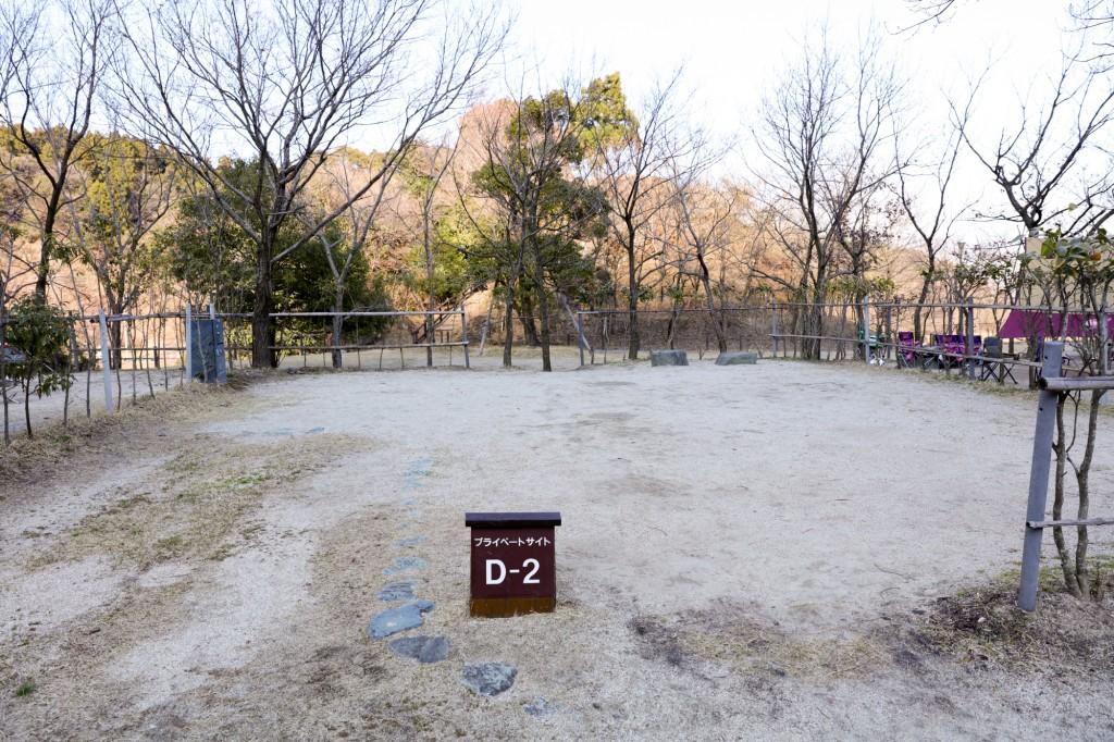 青川峡キャンピングパーク プライベートサイト