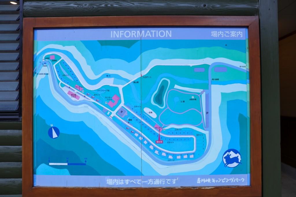 青川峡キャンピングパーク 場内マップ