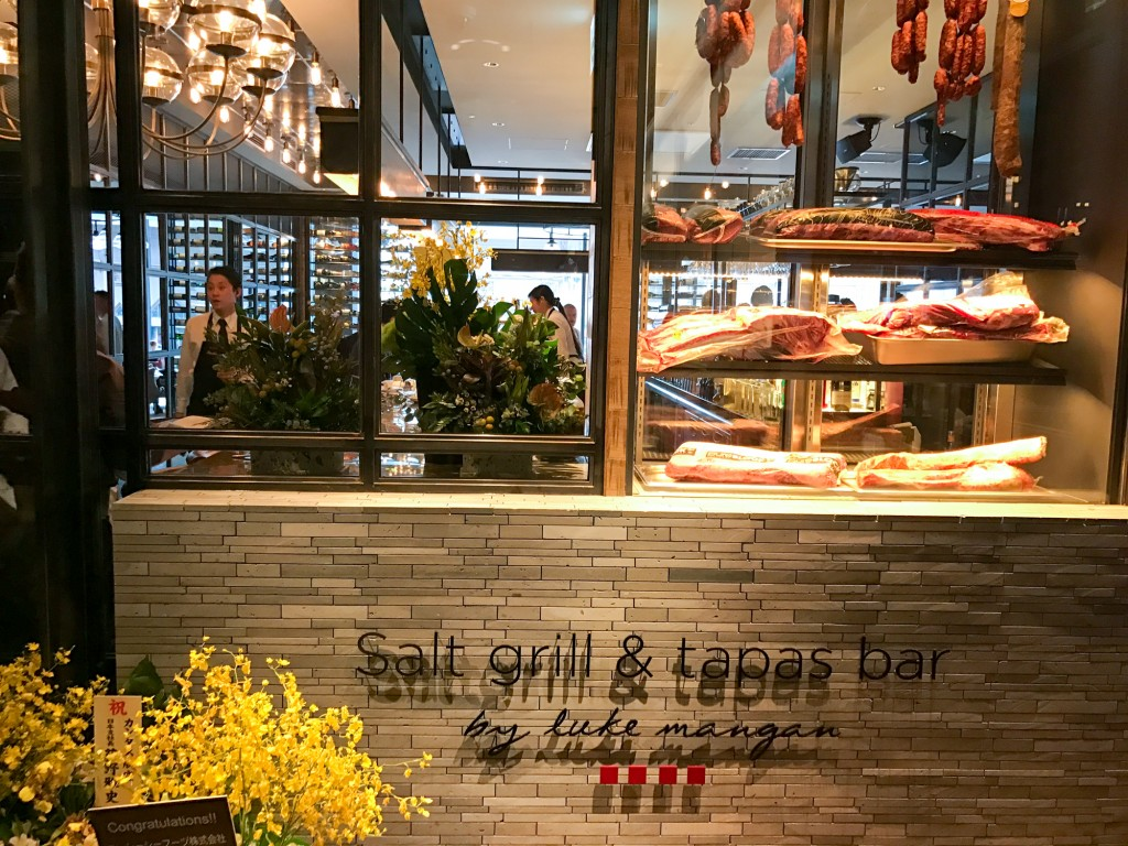 Salt grill & tapas bar 外観