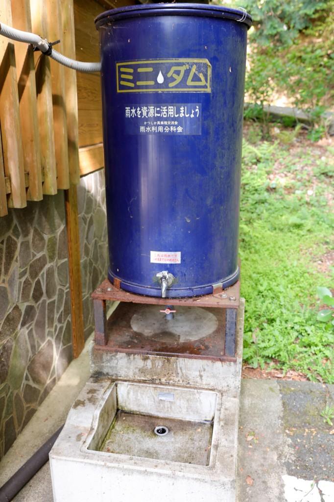 宮路山 第一駐車場 手洗い場