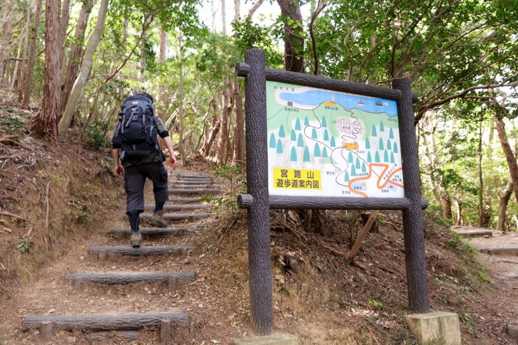 宮路山 森林浴コース1