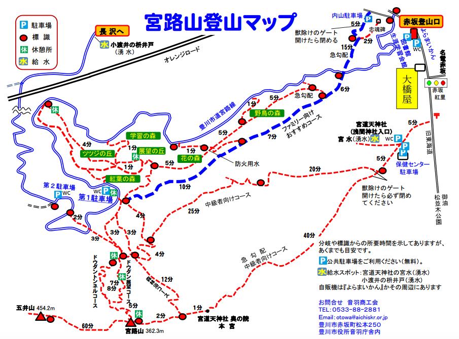 宮路山 地図