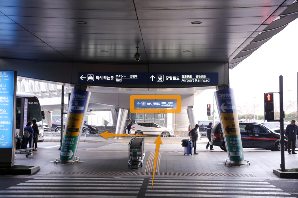 仁川国際空港 ターミナル出口〜AREX駅2
