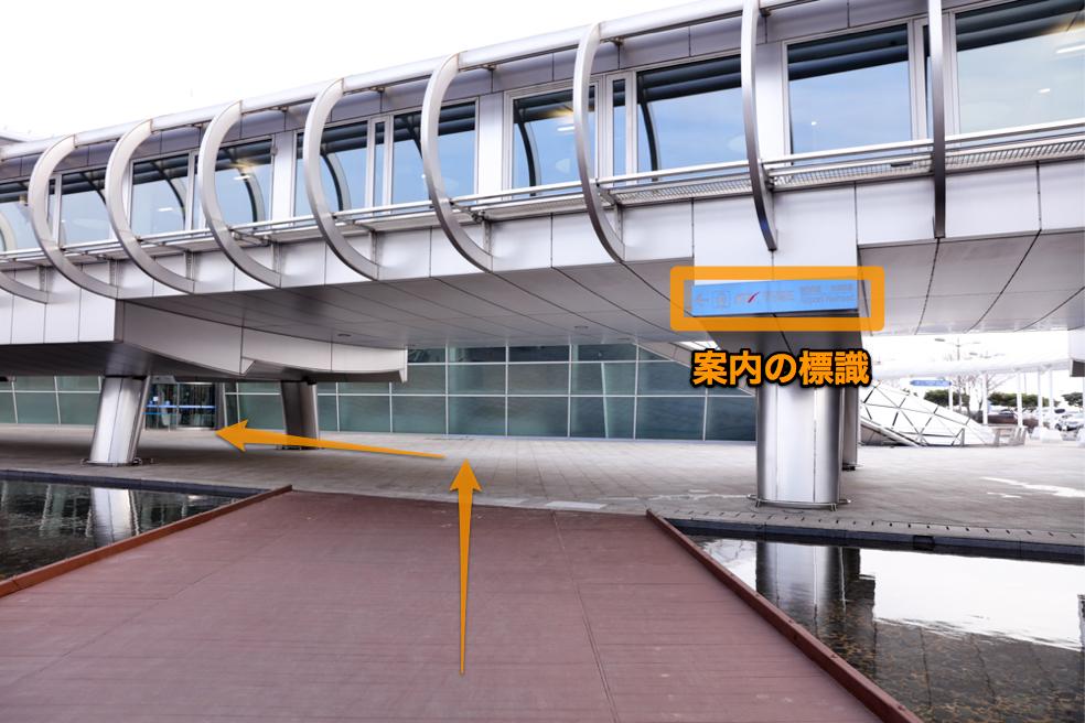 仁川国際空港 ターミナル出口〜AREX駅3