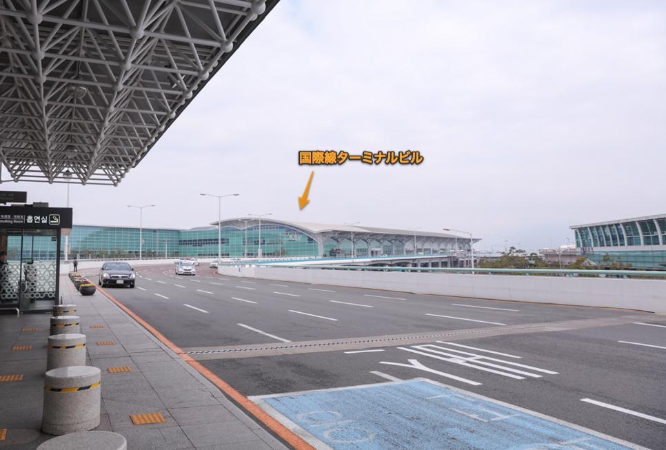 釜山 金海空港 国内線〜国際線ターミナルビルへ移動1