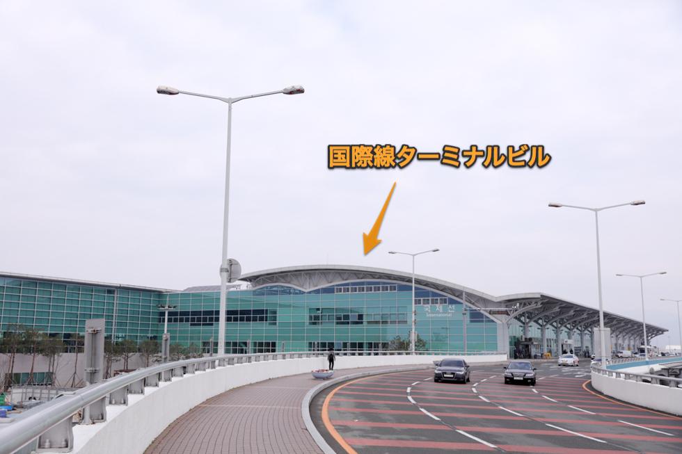 釜山 金海空港 国内線〜国際線ターミナルビルへ移動2