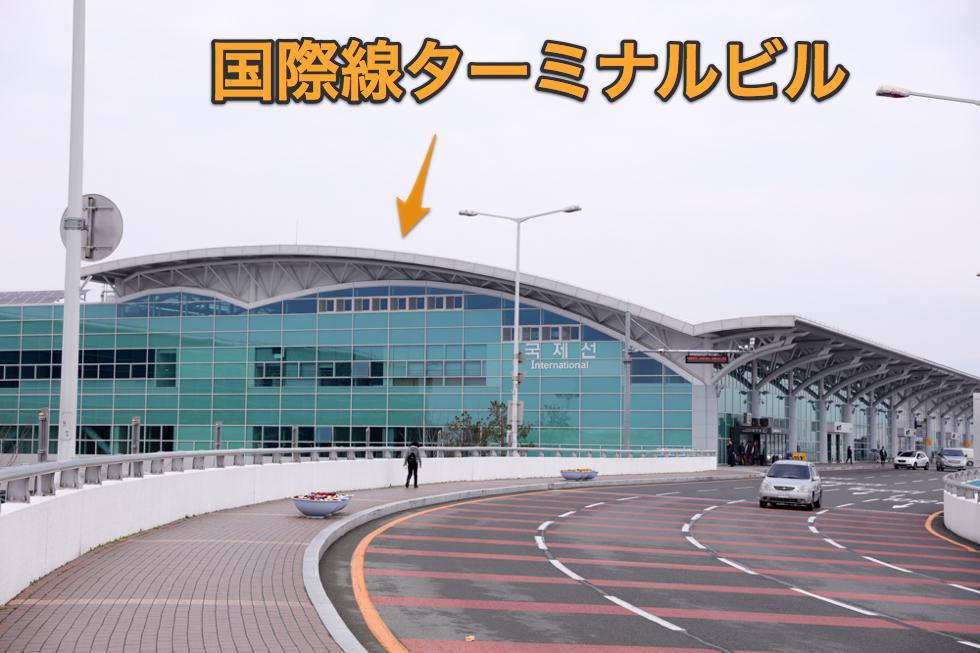 釜山 金海空港 国内線〜国際線ターミナルビルへ移動3