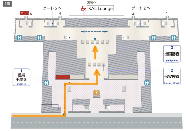 釜山 金海空港 国際線 フロアマップ