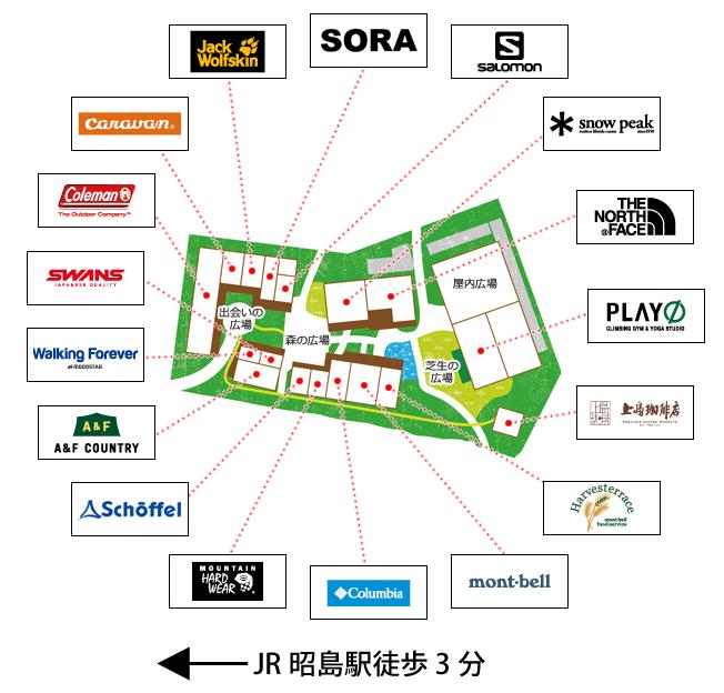 昭島アウトドアヴィレッジマップ