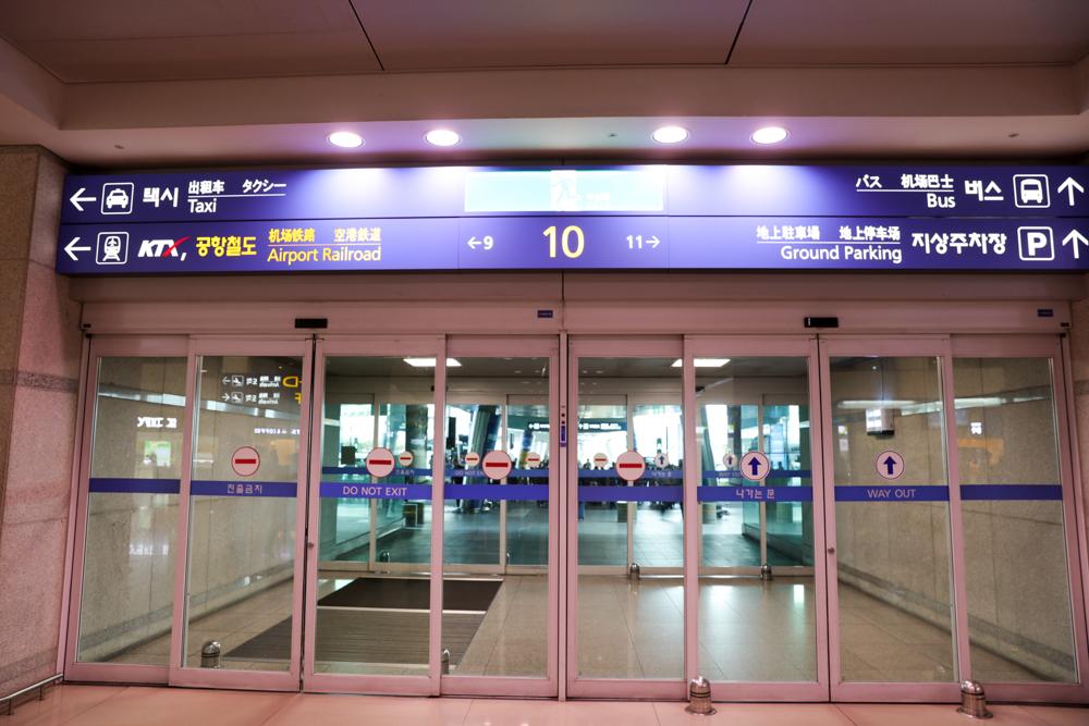 仁川国際空港 到着ターミナル出口