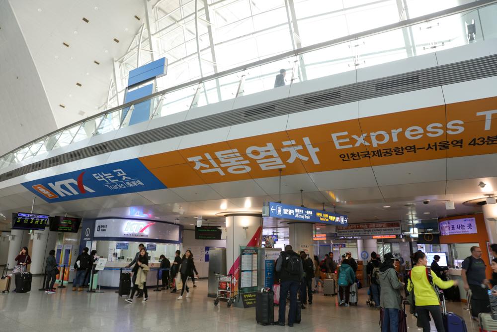 仁川国際空港 KTX駅
