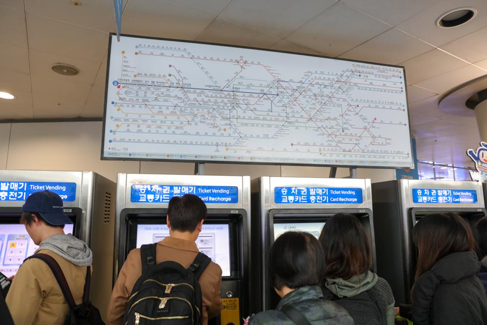 仁川国際空港 AREX駅 券売機