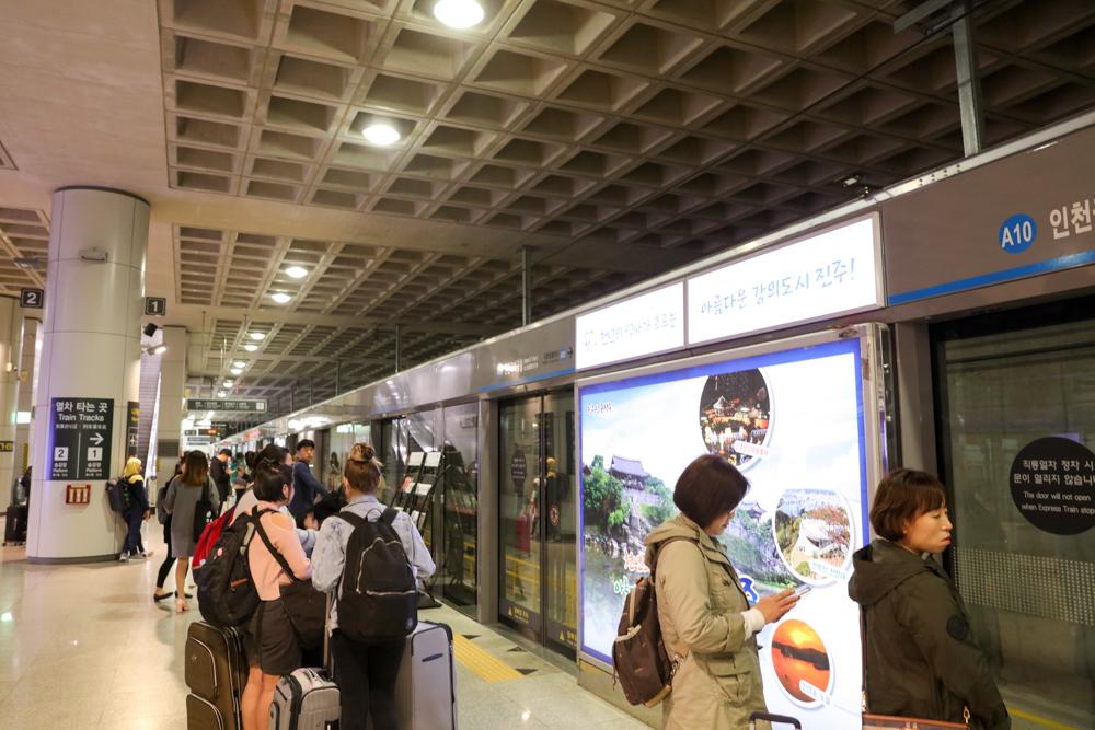 仁川国際空港 AREX駅 プラットフォーム