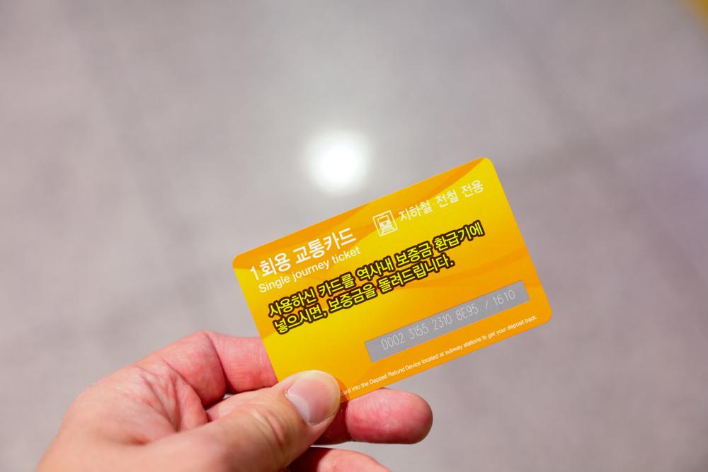 仁川国際空港 AREX 乗車券