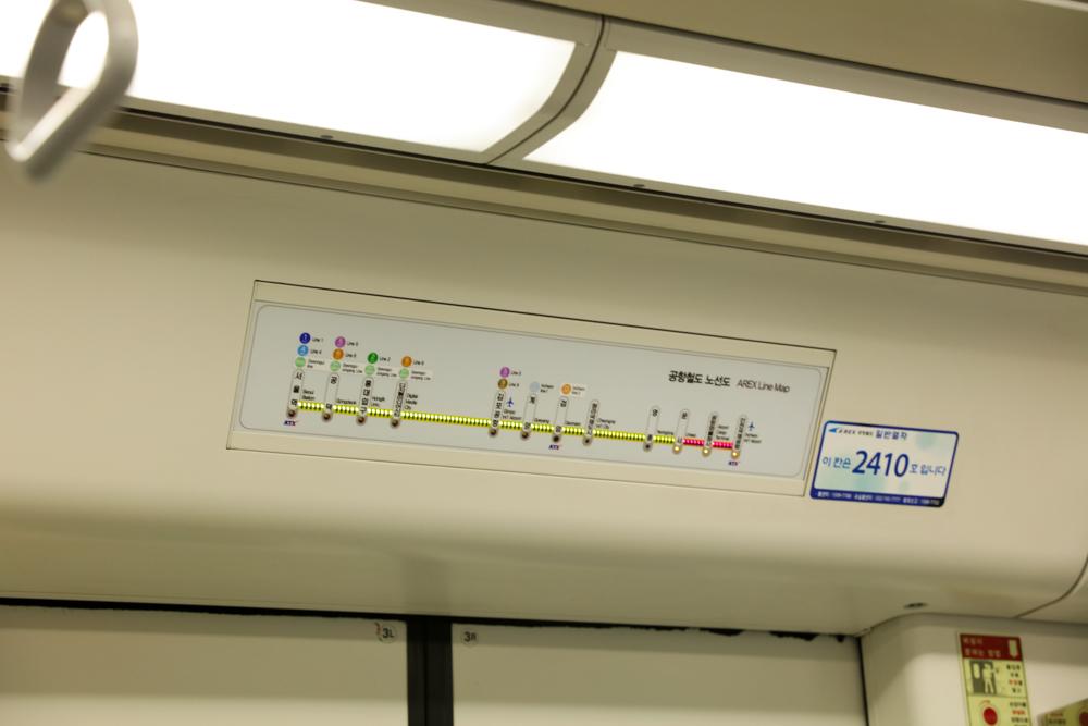 仁川国際空港 AREX駅 社内