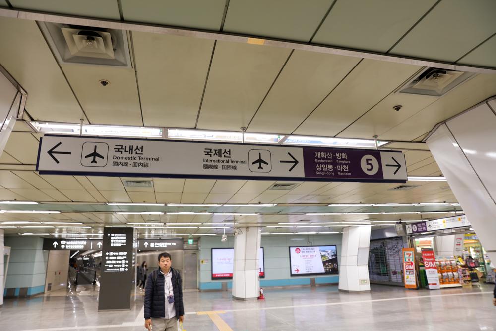 金浦国際空港 AREX駅 プラットフォーム