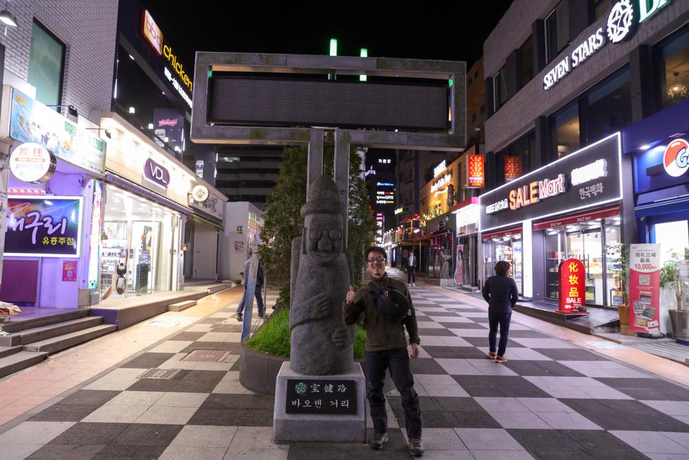 済州島 メインストリート1