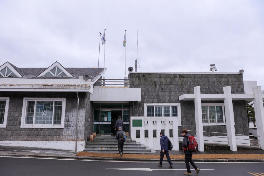 漢拏山 霊室(ヨンシル)チケットオフィス