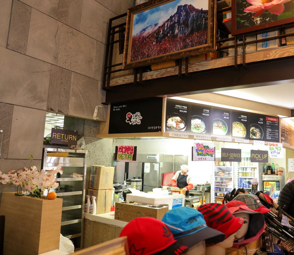 漢拏山 霊室登山口 売店2