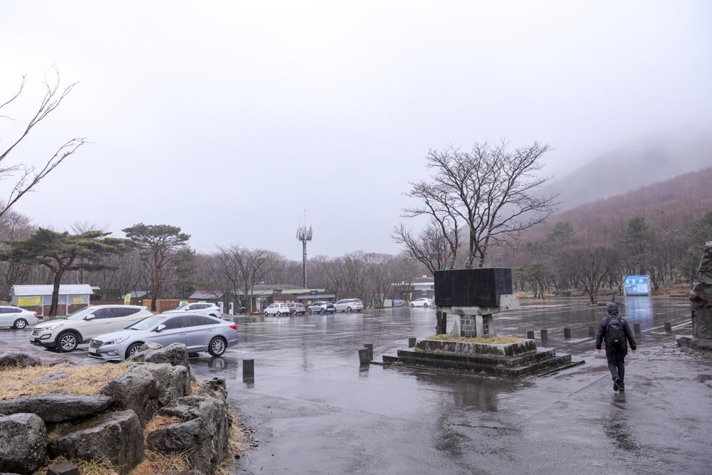 漢拏山 オリモクルート 登山口 駐車場