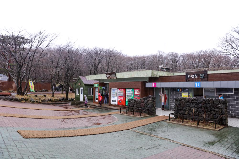 漢拏山 オリモクルート 登山口 売店・トイレ