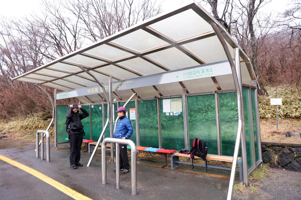 漢拏山 オリモクルート バス停