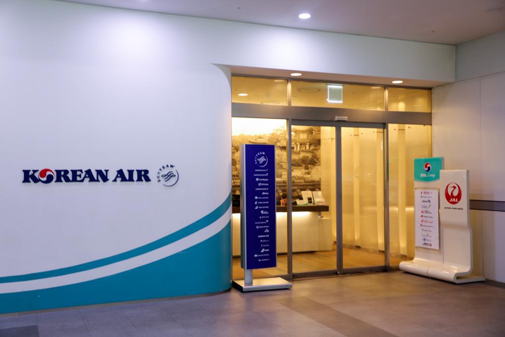 釜山 金海空港 国際線 KALラウンジ入口