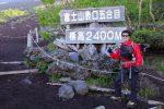 富士山の登山ガイドをすることになりました!