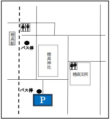 穂高駅周辺 登山者用 無料駐車場