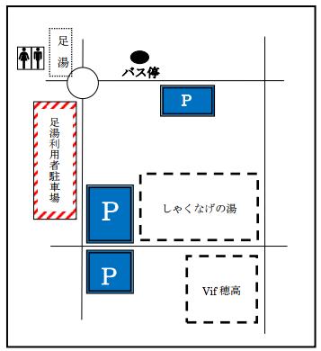 しゃくなげの湯周辺 登山者用 無料駐車場