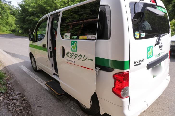 南安タクシー