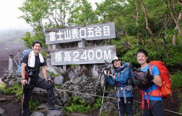 富士宮口五合目 登山口