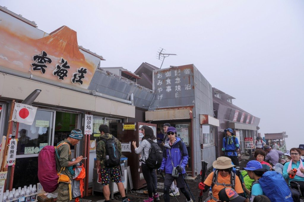 富士宮口 六合目 雲海荘