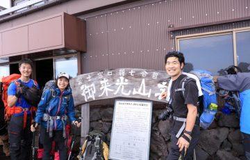 富士宮口 新七合目 御来光山荘に到着