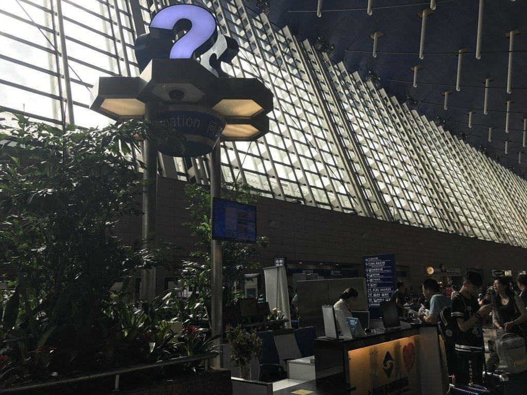 上海浦東空港 インフォーメーションカウンター
