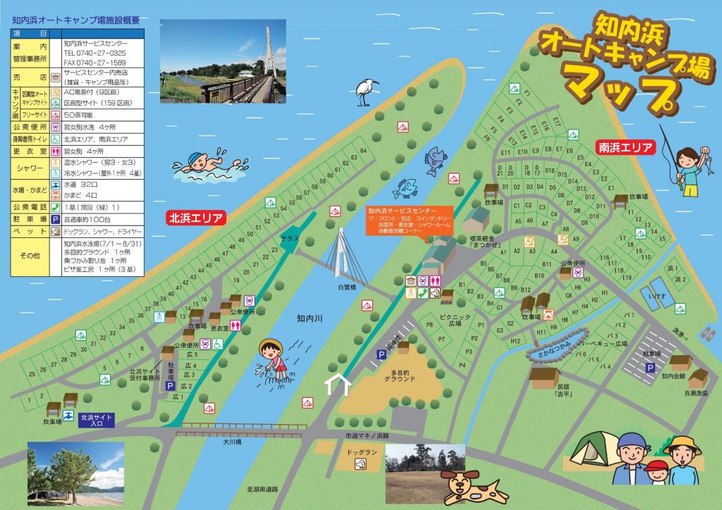 知内浜オートキャンプ場 サイトマップ